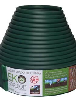 Садовий бордюр Екобордюр Економ 10 м (зелений)