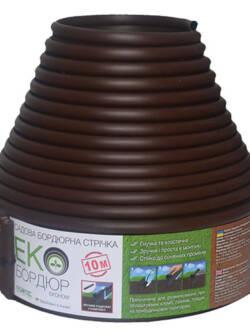 Садовий бордюр Екобордюр Економ 10 м (коричневий)