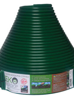 Садовий бордюр Екобордюр Оптимальний 20 м (зелений)