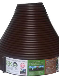Садовий бордюр Екобордюр Оптимальний 20 м (коричневий)