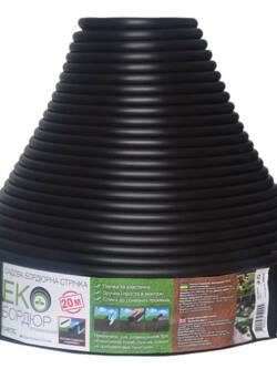 Садовий бордюр Екобордюр Оптимальний 20 м (чорний)
